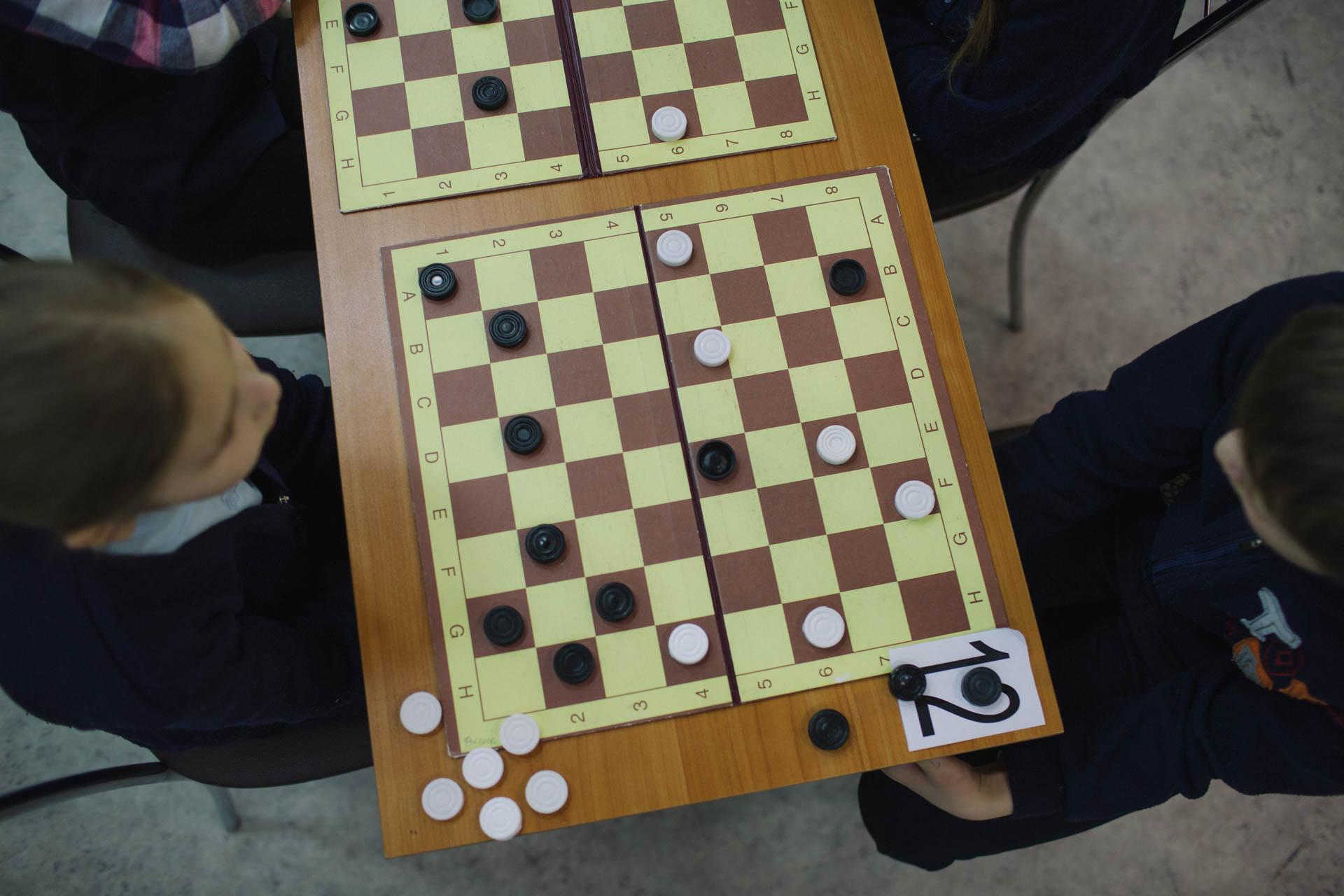 Альбом 24. Первенство района по русским шашкам