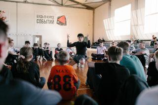 День мастер классов на фестивале New Way 2018