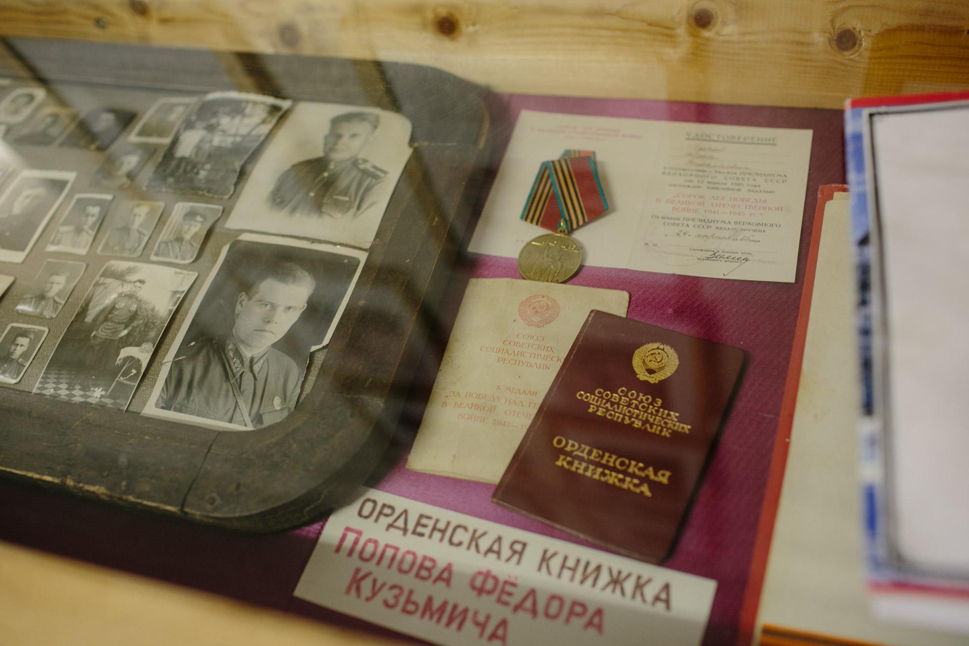 Орденская книжка Попова Федора Кузьмича