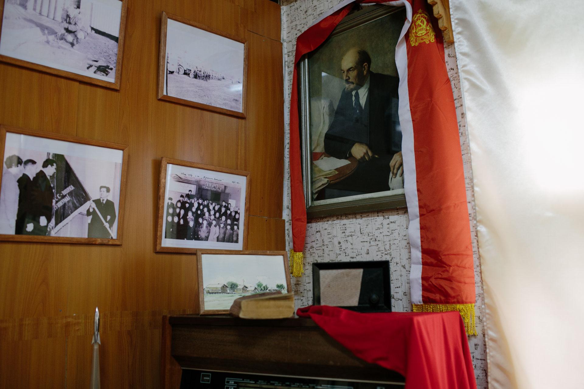 Ленинский уголок